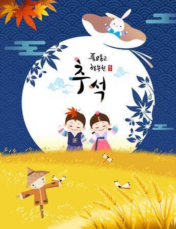 Happy Thanksgiving Day in Korea. Autumn rice paddies and scarecrow scenery, lucky bag-shaped full moon, traditional hanbok children's character. Rich harvest and Happy Chuseok, Korean translation.