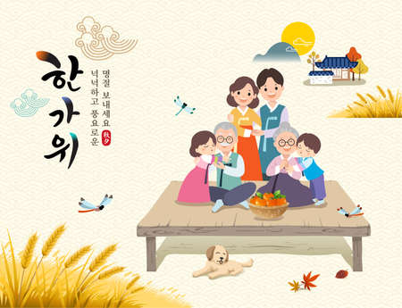 Korean Thanksgiving Day. Autumn countryside scenery, traditional hanok, family wearing hanbok. Korean translation, have a rich and happy Chuseok. Vetores