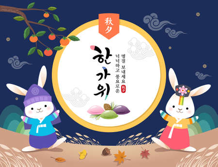 Korean Thanksgiving Day. Autumn night landscape, full moon and rabbit illustration. Rich harvest Hangawi, Korean translation.