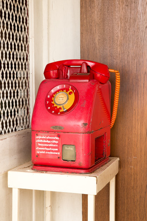 antique booth: telephone public  vintage