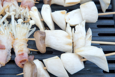 grill: eringi   grill