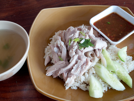buen vivir: Chicken Rice, a food that tastes good. And the living is easy