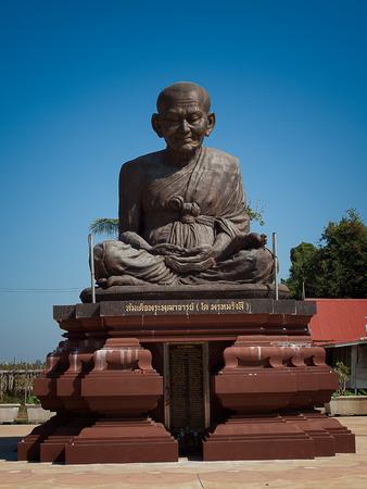 Ecclesiastes Phuttha Chan To Prom radiation Buddha , Background sky.