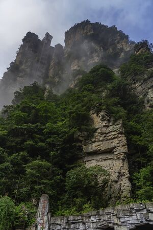 The highest outdoor elevator in The World called Bailong elevator. Zhangjiajie National Forest Park in Wulingyuan, Zhangjiajie district, Hunan China.