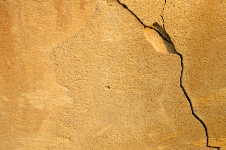 Concrete Wall, Wall - Building Feature, Abstract, Backgrounds, Color Image Stock fotó