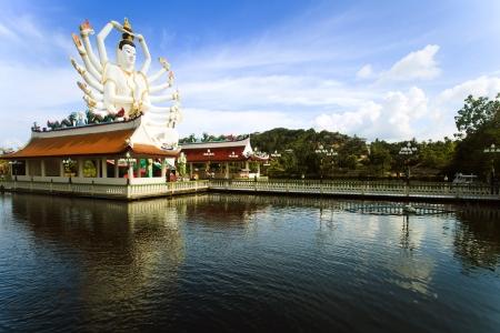 Kuan Yin statue on Koh Samui, Thailand photo