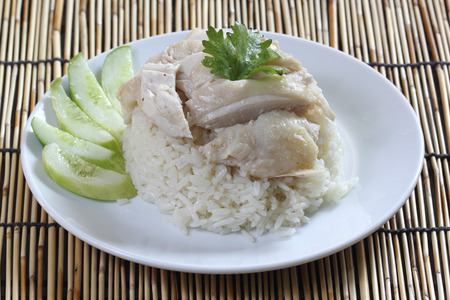 steam chicken with rice on the plate  Hainan Chicken   Stock Photo