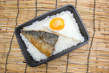 saba: Rice Saba and fry egg on box set