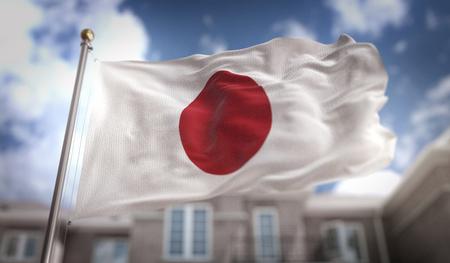 青い空ビルの背景に日本国旗 3 D レンダリング