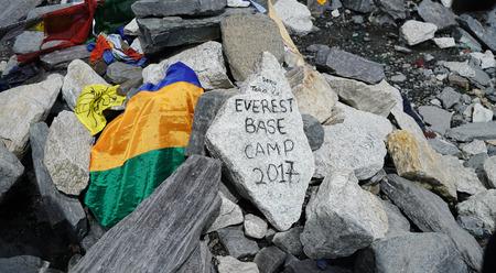 Everest Base Camp 2017 Text on Stone