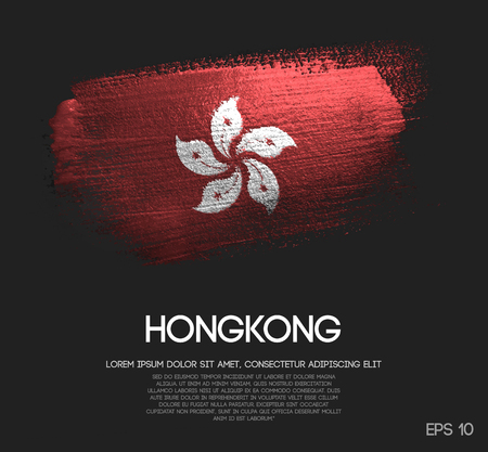 Hong Kong Flag Made of Glitter Sparkle Brush Paint Vector