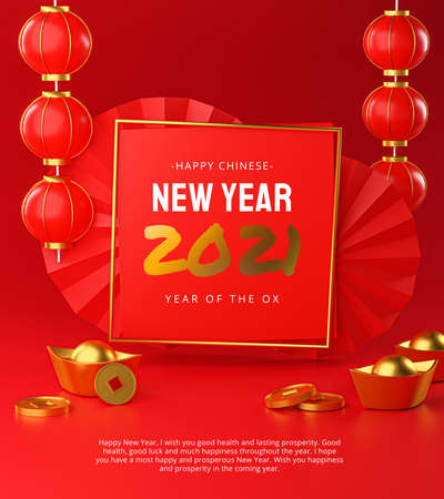 Happy Chinese New Year 2021 Chinese New Year Background Square Frame Template Poster Design 3D Rendering