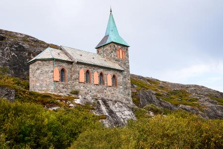 oscar: King Oscar II chapel in norway Editorial