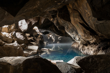 a bathing place: Grjotagja cave in myvatn area iceland