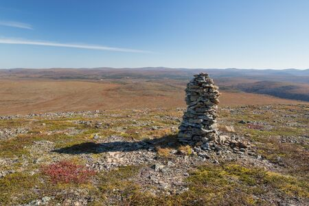 Autumn landscape over a mountain landscape in northern Finland Standard-Bild