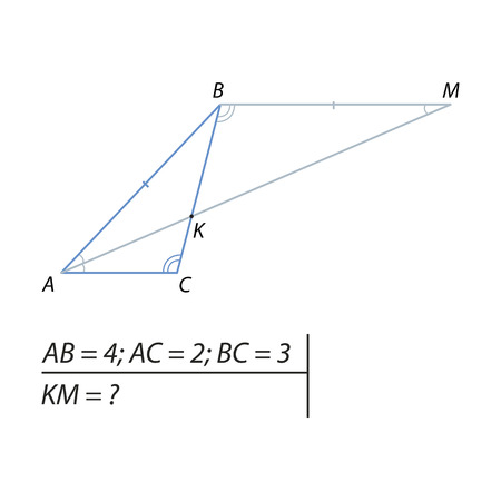 Task for calculating the segment of the KM Illustration