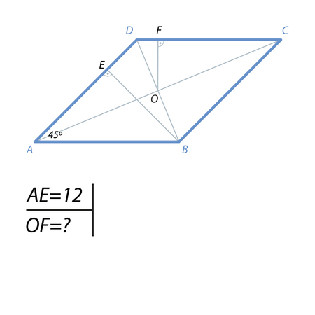 The task of finding the distance from the center of the rhombus to his hand illustration. Illustration