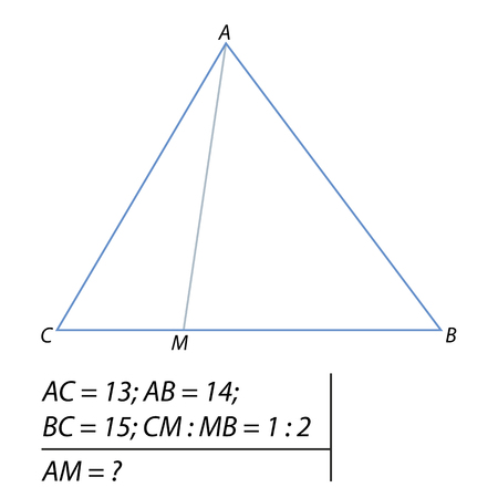 Task for calculating the median of a triangle