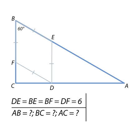 The problem of calculating all sides of a right triangle