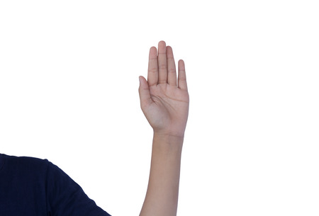 left hand: Look left hand. Stock Photo
