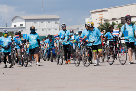 jailbreak: Udon Thani, Thailand, August 16, 2015: bikes for a cycling event at the mother biking together in the streets. Energize the Queen Mother.