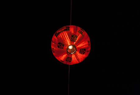 Lunar New Year, Red Lent starred. Dark backdrop