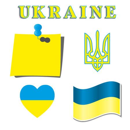 symbolism: Set Ukrainian symbolism, part one vector illustration.