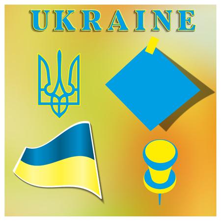 symbolism: Set Ukrainian symbolism, part two vector illustration.