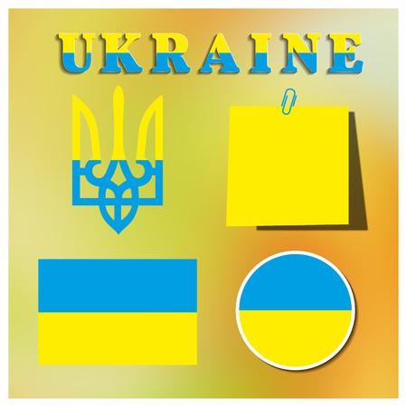 symbolism: Set Ukrainian symbolism, part three vector illustration.