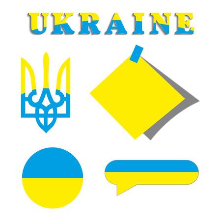 symbolism: Set Ukrainian symbolism, part six vector illustration.
