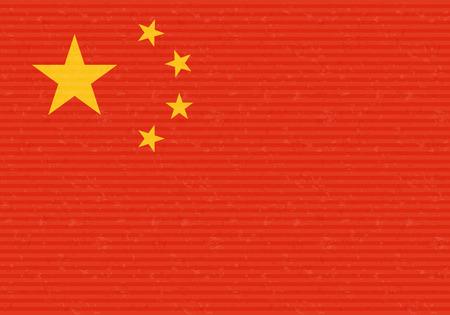china flag: China Flag Illustration