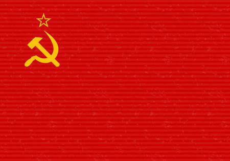 marxism: CCCP Flag Grunge Illustration