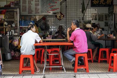 Chinese coffee restaurant