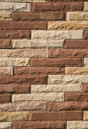 Brick-walls Stock Photo - 8145201
