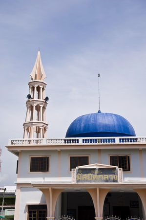 mosque roof and nice sky photo