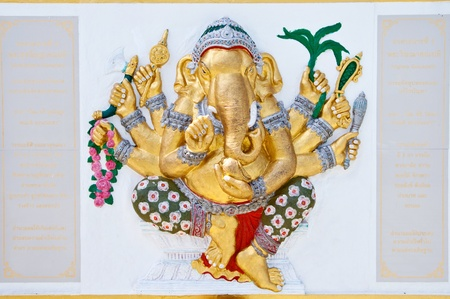 ganesha statue photo