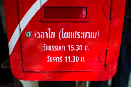 mailbox in thailand photo