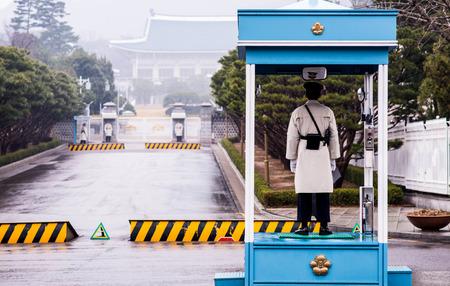 korea guard