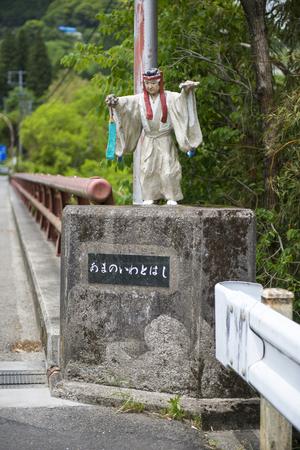 unattended: Amano-iwato Bridge Stock Photo
