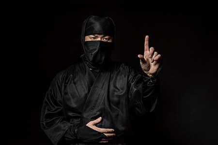 Ninja teaching his disciples