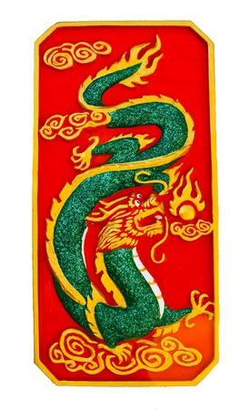 Green dragon label Stock Photo - 12123586