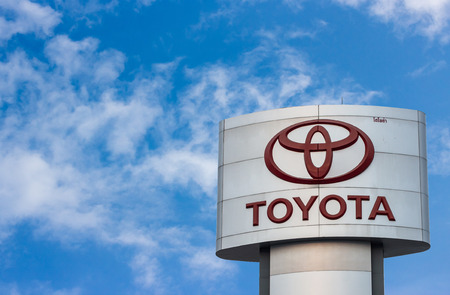 PHICHIT - MARCH 12: Toyota logo on MARCH 12, 2015 in Phichit, Thailand. Toyota Motor Corporation is a Japanese automotive manufacturer. It is the fourteenth-largest company in the world by revenue. Editorial