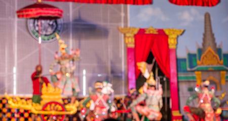 dance drama: Khon, Dance drama from Thailand.Thailand Cultural blurred background Stock Photo