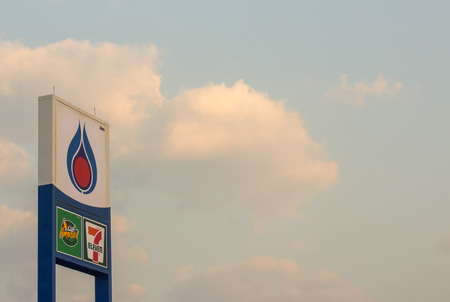 unleaded: Phichit, February 6: PTT petrol station sign on blue-sky on February 6, 2016 in Phichit, Thailand. PTT is The big petrol station in Thailand