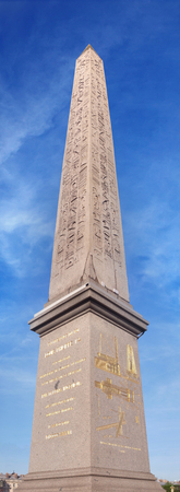 weighs: The Egyptian obelisk from Luxor in Paris on the Place de la Concorde. Built 3,300 years ago, this monument was offered by Egypt to France in 1836. It is high about 23 meters weighs 227 tons.