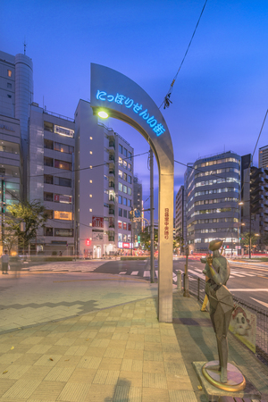 Night view of the metal portal that marks the entrance to Nipporis textile district, which stretches more than a kilometer and brings together more than 80 wholesalers of Japanese and Western fabrics in the Arakawa district of Tokyo.