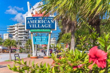 American Village, Japan - September 17, 2018: Mihama Town Resort American Big Village located in Chatan City near Sunset Beach in Okinawa. Stok Fotoğraf - 127812979