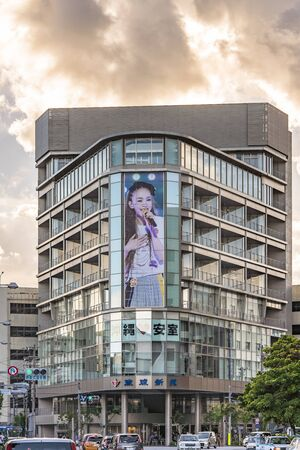 American Village, Japan - September 17, 2018: The Ryukyu Shimpo newspaper building in Naha City with the poster of Okinawan idol singer Namie Amuro for her last live Stok Fotoğraf - 127812993