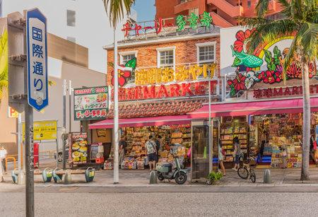American Village, Japan - September 17, 2018: Kokusai dori street which means Naha in Okinawa