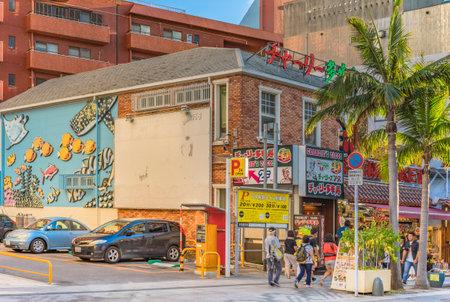 Naha, Japan - September 17, 2018: Kokusai dori street which means Naha in Okinawa Stok Fotoğraf - 127813002